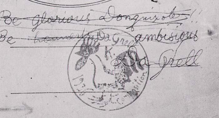 グレルの紋章